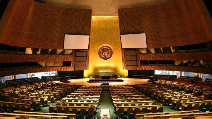 Резолюция России в ГА ООН по…