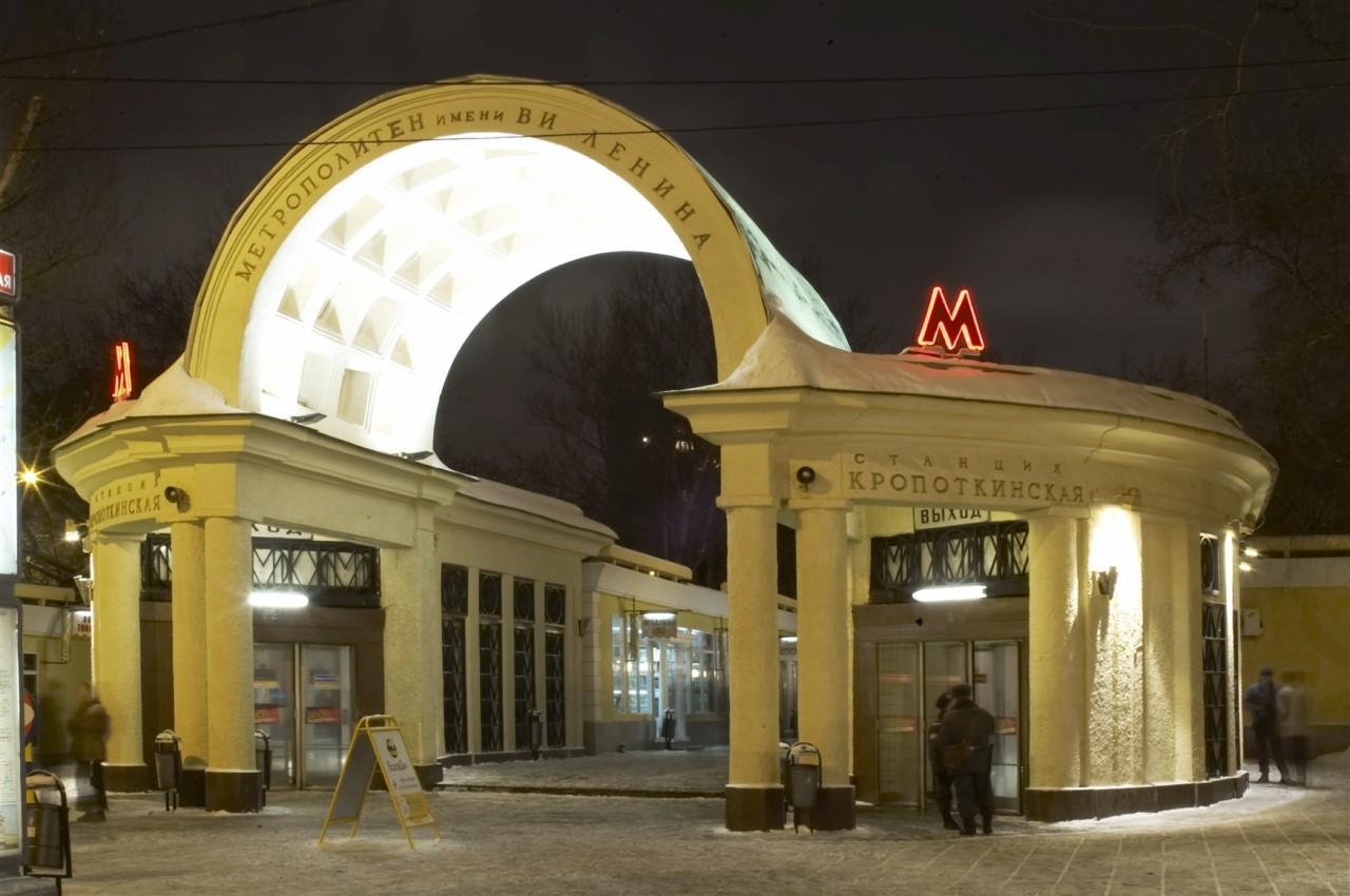 Квартира у метро. Сколько москвичи переплачивают за близость к станции?