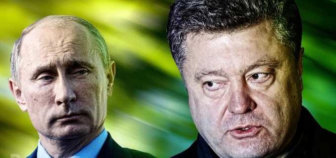 Путин запугал Порошенко