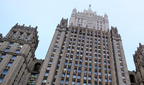 В МИД назвали нападение на Скрипаля и его дочь терактом против россиян