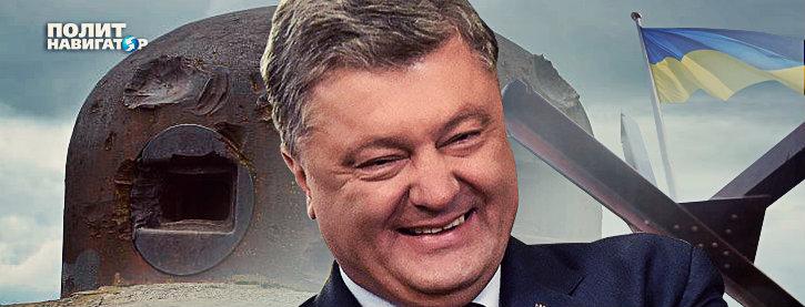 Украина отгородилась от «сво…