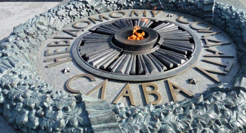 ЕСПЧ: Украинка, пожарившая я…