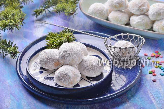 Рецепт вкусного снежного печенья