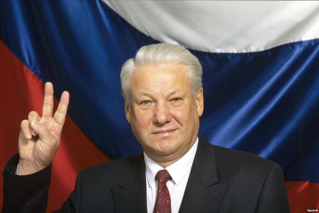 Вопрос: Ельцин -  основатель новой России или государственный преступник?
