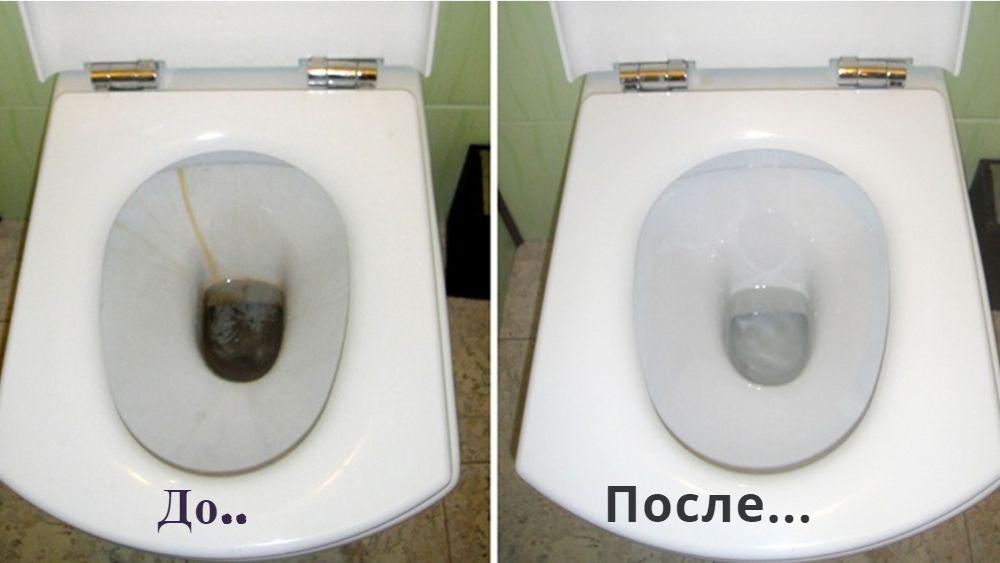 Очень простой способ очистить унитаз