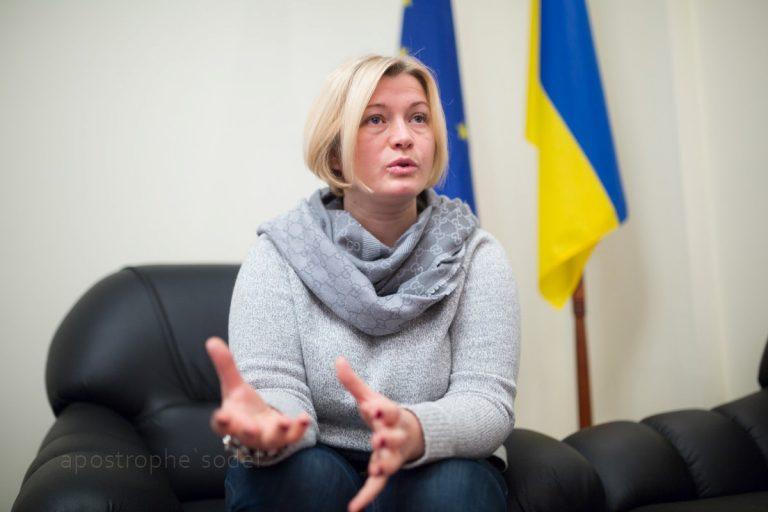 В Киеве заявили, что пока в …