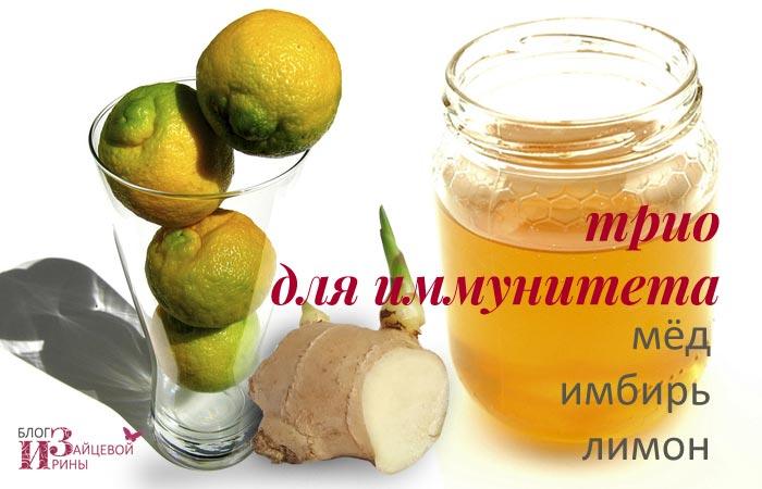 Как сделать смесь из имбиря лимона и меда для похудения