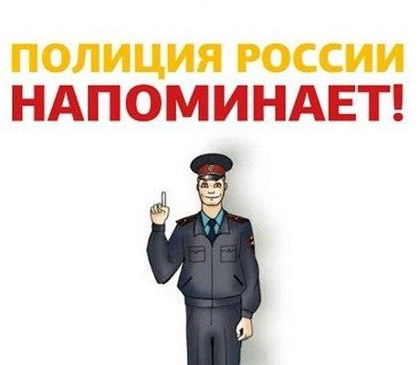 Если Вас на улице остановил сотрудник полиции