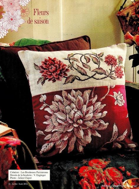 Красивые цветочные схемы вышивки крестом для подушки и скатерти