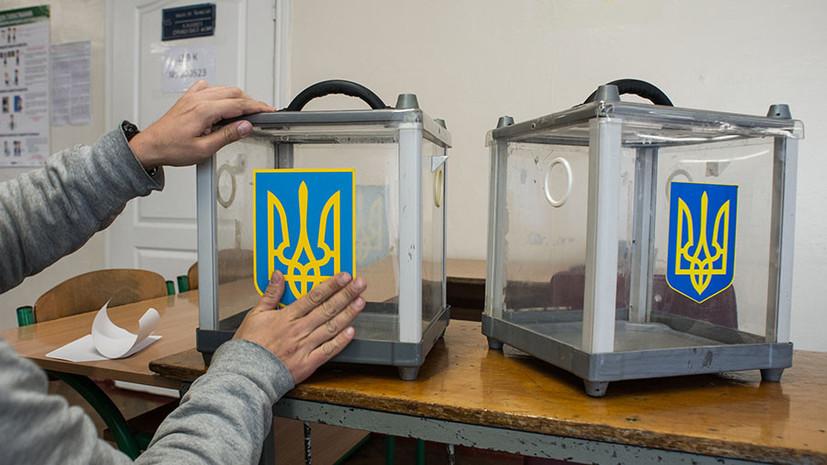 Последние новости Украины сегодня — 18 марта 2019