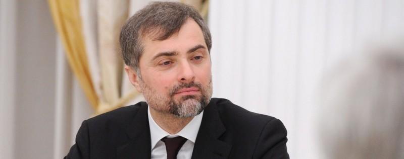 Статья Суркова: что скрывается за хайпом