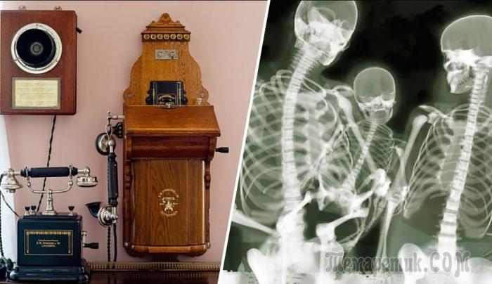 От рентгена до компьютеров: 15 технологических прогнозов, которые на поверку дня оказались ложными