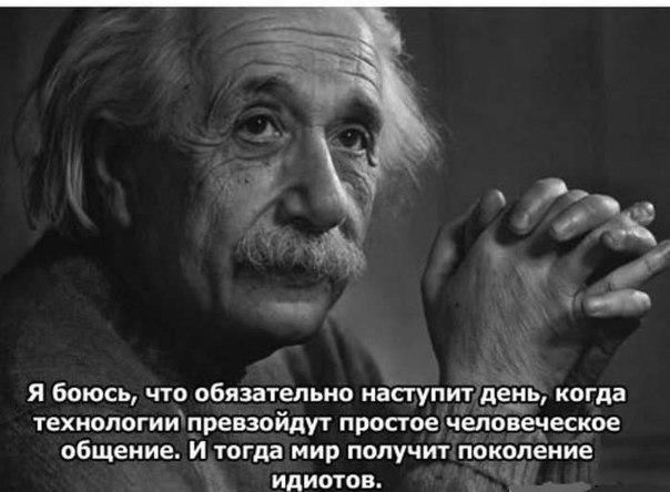 Люди могут оскорбить цитаты