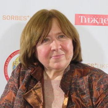Светлана Алексиевич жива и здорова