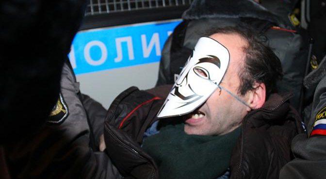 В России по примеру Киева создали «Миротворец» для неугодных