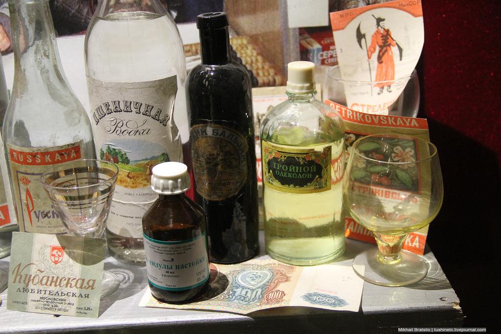 А вы помните, как в СССР пили одеколон? Может быть, знаете какие-нибудь забавные истории про это?
