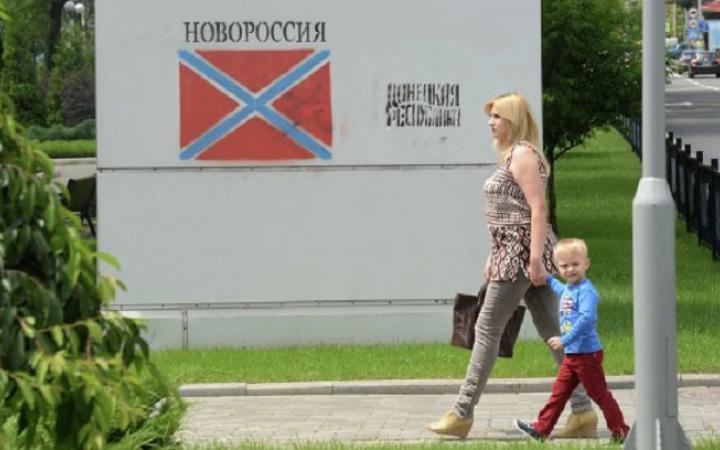 Карта боевых действий на востоке Украины