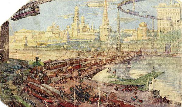 КАК В 1914 ГОДУ ПРЕДСТАВЛЯЛИ СЕБЕ МОСКВУ ЧЕРЕЗ 300 ЛЕТ?