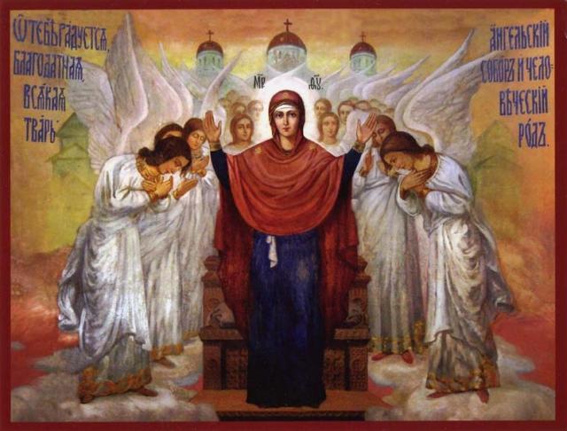ИКОНА БОЖИЕЙ МАТЕРИ «НЕРУШИМАЯ СТЕНА».
