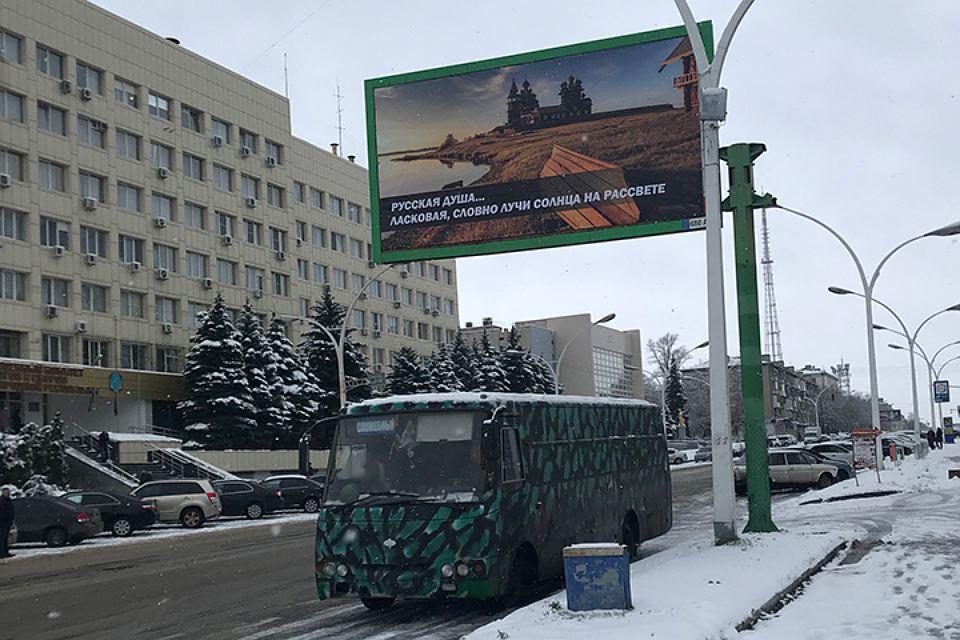 Свежий репортаж с улиц Луганска. Что говорят люди и чего вообще ждать.