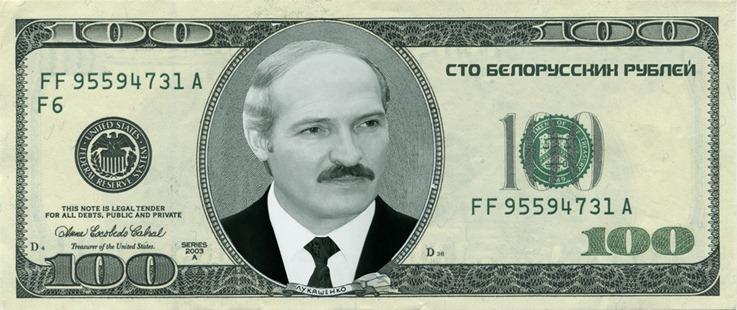 Белорусам в 2017 году придётся привыкать к низкому уровню зарплат