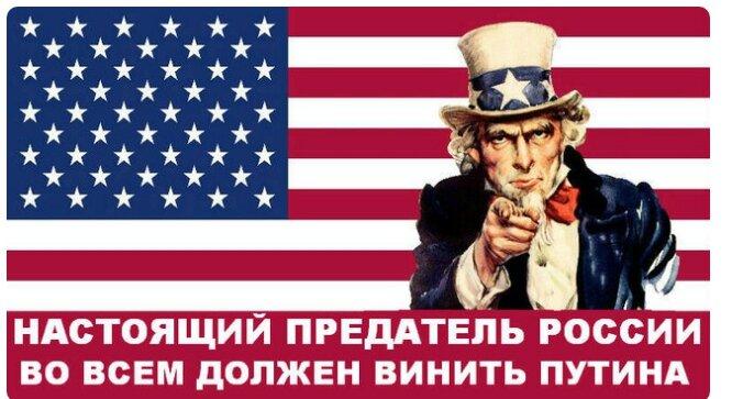 Путин приложил титанические усилия, чтобы вернуть стране суверенитет! Поэтому абсолютное большинство наших людей за него! 78% .