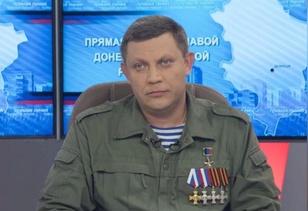 В память о Захарченко в Донецке заложили парк
