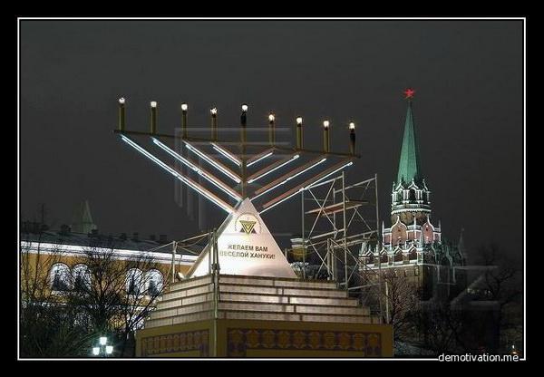 Мировая властная иудейская монополия подходит к концу