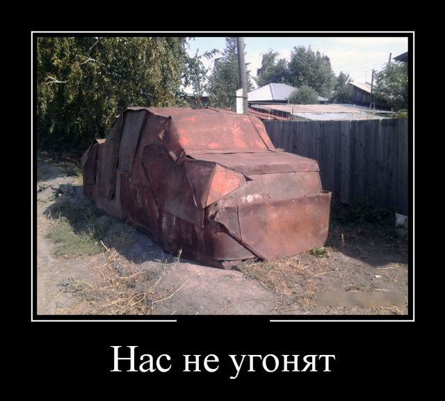 Демотиваторы - приколы!