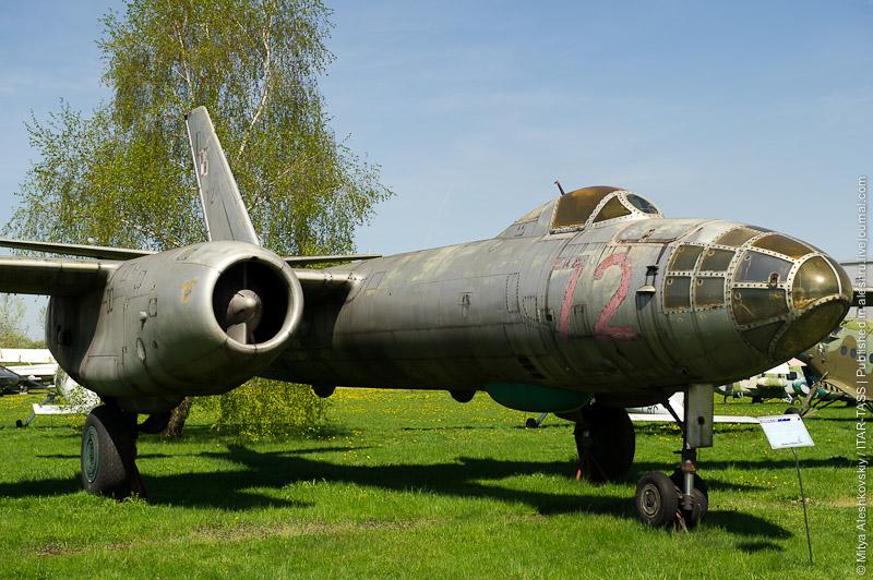 Ил-28Р