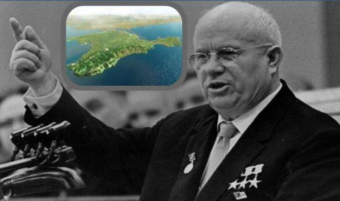 Сын Хрущева объяснил, почему…