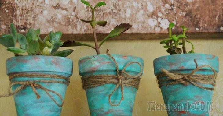 Украшаем скучные цветочные горшки: из джута, шпагата и веревки