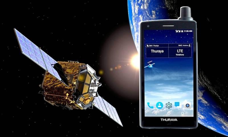 Первый спутниковый телефон на Android: что это такое?