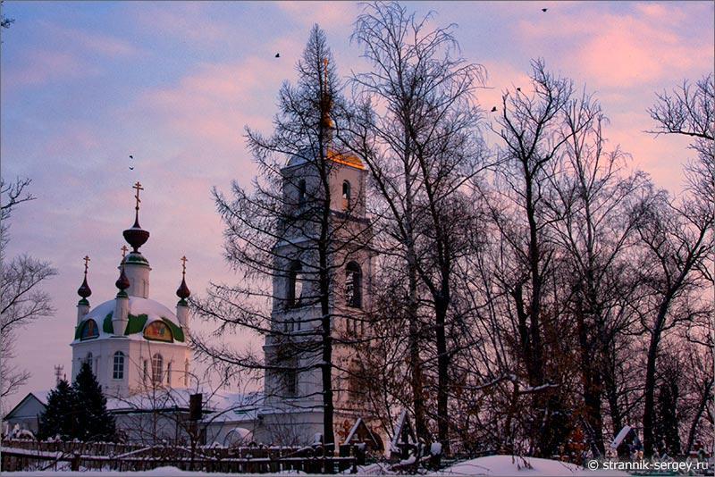 Прогуляемся зимним вечером