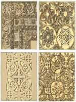 Византийский орнамент
