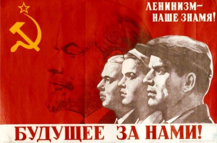 Кому выгодно врать, что СССР…