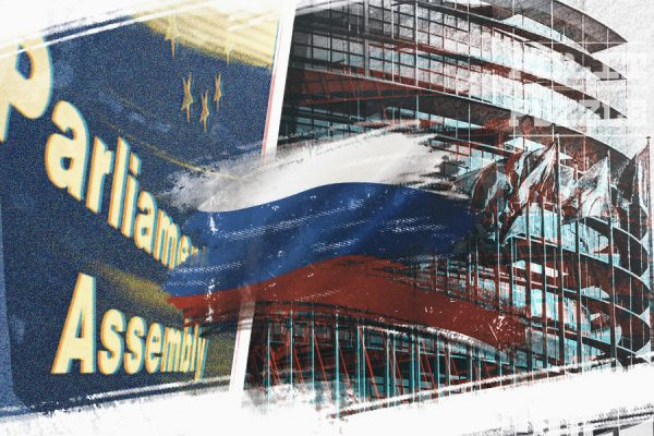 ПАСЕ больше не работает: Запад может забыть о деньгах России