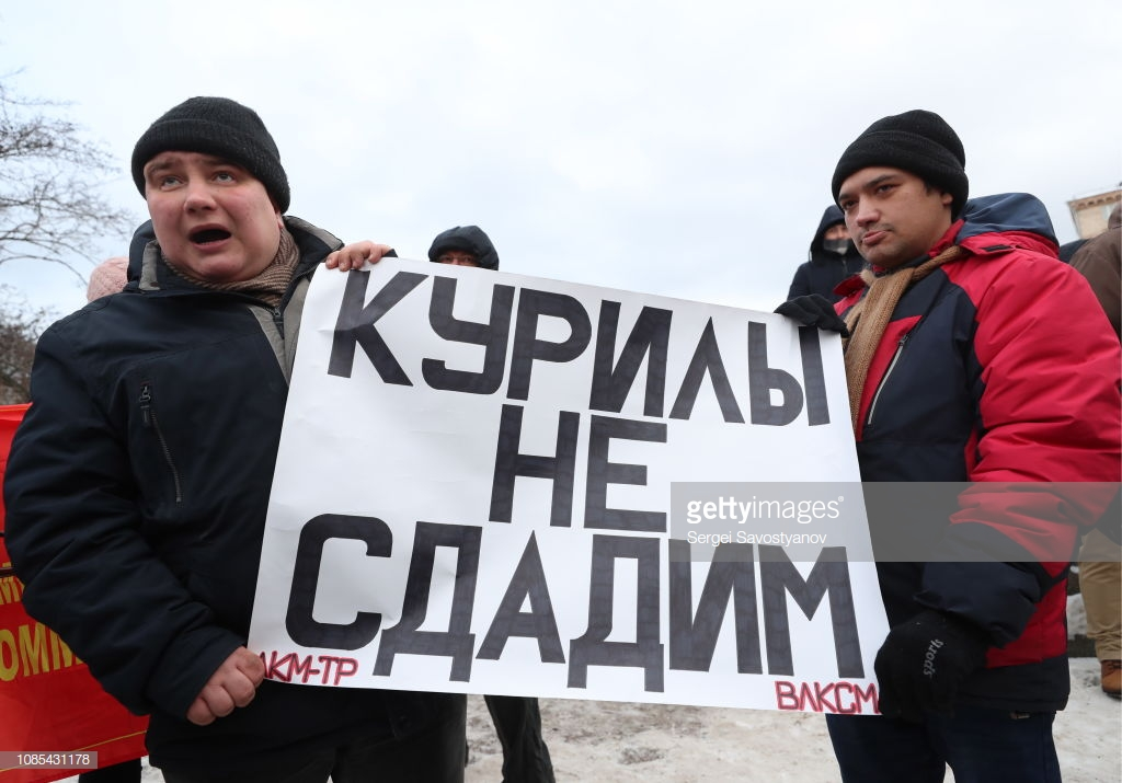 Россия. Что будет с Курилами?