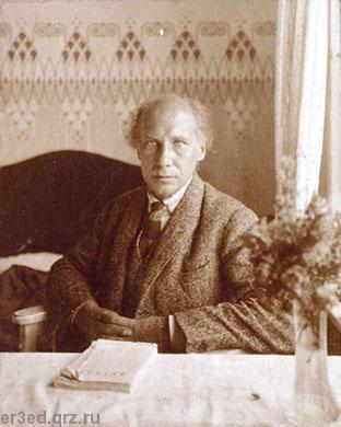 Андрей Белый. Берлин. 1923