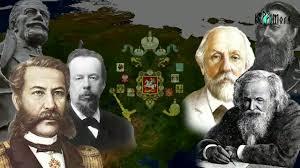 Цивилизация Русов