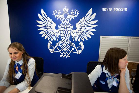 """""""Почта России"""" переходит на электронный документооборот"""
