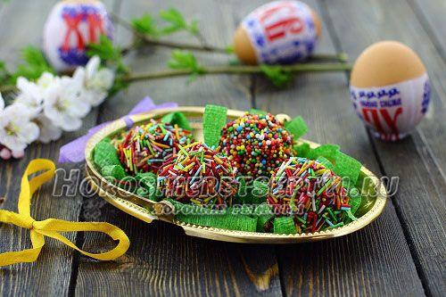 Пасхальные конфеты