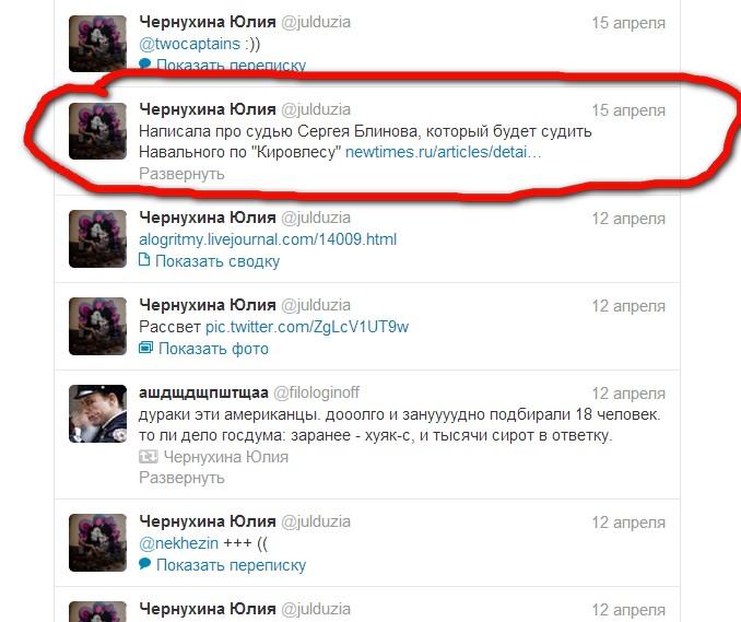 Между уголовными делами Навального и Pussy Riot поставлен знак ра-венства