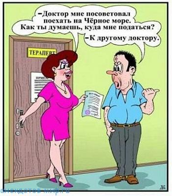 Жена мужу: - Решай: или я, или пиво! Улыбнемся)))