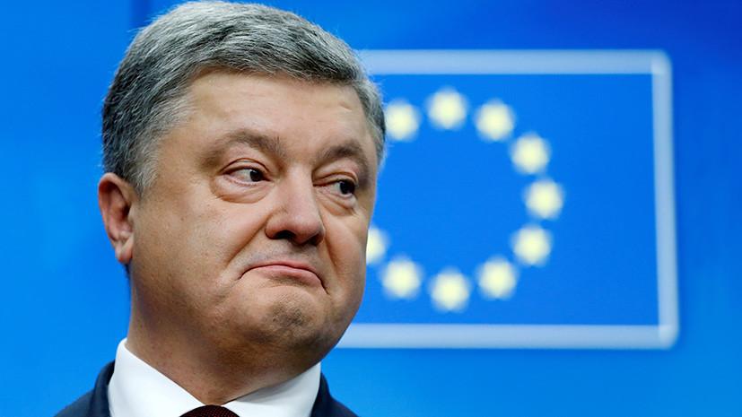 """""""Волк в овечьей шкуре"""": в ЕС начали критиковать Порошенко"""