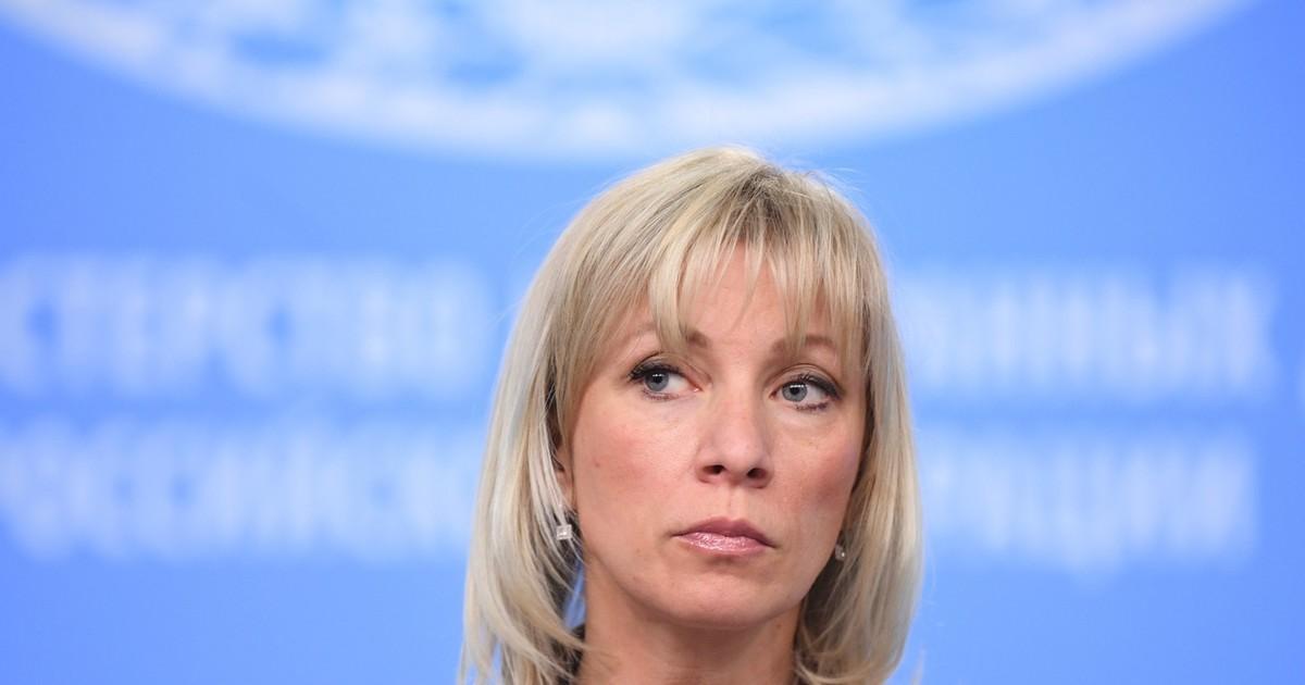 """Мария Захарова: """"Граждане Украины! Обращаюсь к вам!"""""""
