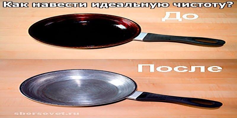 Как навести идеальную чистот…