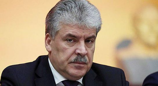 Подвели скандалы: ВЦИОМ зафиксировал стагнацию рейтинга Павла Грудинина