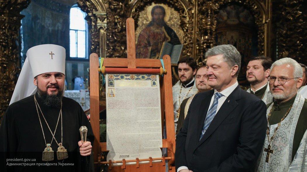 Реализация плана против РФ: на Украину приходит новый игрок