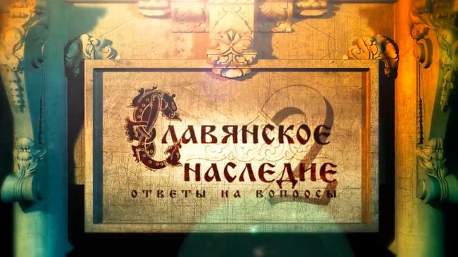 Славянские поверья про День Рождения.